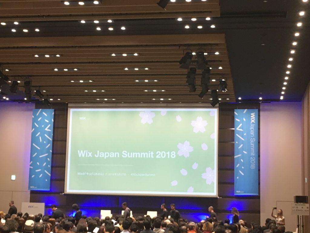 Wix Japan Summit 2018♪